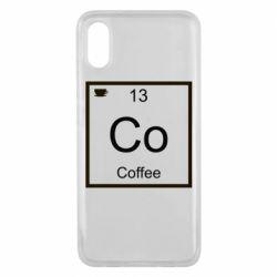 Чохол для Xiaomi Mi8 Pro Co coffee