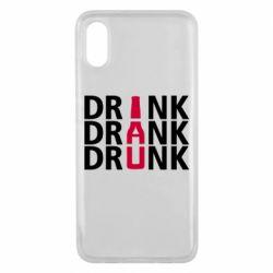 Чехол для Xiaomi Mi8 Pro Drink Drank Drunk
