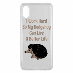 Чехол для Xiaomi Mi8 Pro Hedgehog with text