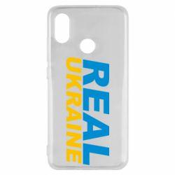 Чехол для Xiaomi Mi8 Real Ukraine