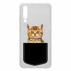 Чехол для Xiaomi Mi9 Cat in your pocket