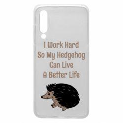Чехол для Xiaomi Mi9 Hedgehog with text