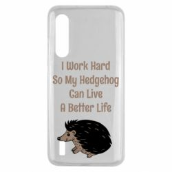 Чехол для Xiaomi Mi9 Lite Hedgehog with text