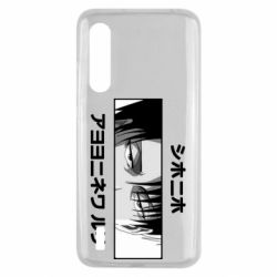 Чохол для Xiaomi Mi9 Lite Levi's Eyes