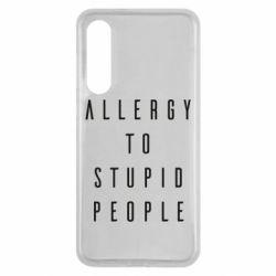 Чехол для Xiaomi Mi9 SE Allergy To Stupid People