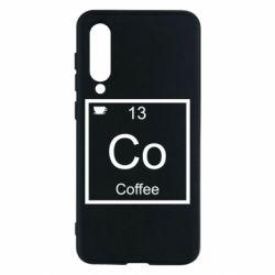 Чохол для Xiaomi Mi9 SE Co coffee