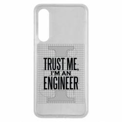 Чохол для Xiaomi Mi9 SE Довірся мені я інженер