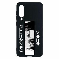 Чохол для Xiaomi Mi9 SE Levi's Eyes