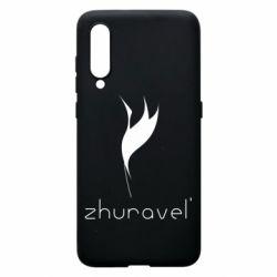 Чохол для Xiaomi Mi9 Zhuravel