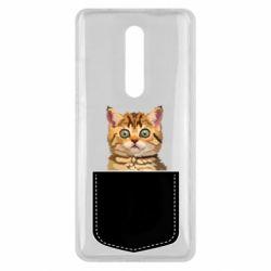 Чехол для Xiaomi Mi9T Cat in your pocket