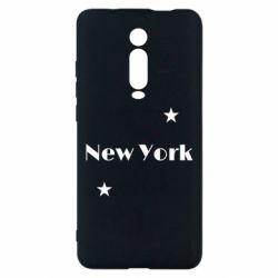 Чехол для Xiaomi Mi9T New York and stars