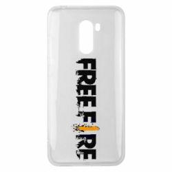 Чехол для Xiaomi Pocophone F1 Free Fire spray
