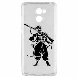 Чехол для Xiaomi Redmi 4 Cossack with a gun