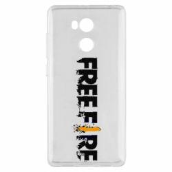 Чехол для Xiaomi Redmi 4 Pro/Prime Free Fire spray