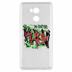 Чехол для Xiaomi Redmi 4 Pro/Prime Kiev graffiti