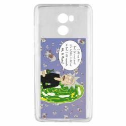 Чехол для Xiaomi Redmi 4 Rick Wiseau