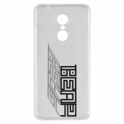 Чехол для Xiaomi Redmi 5 BEARTEXT