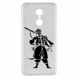 Чехол для Xiaomi Redmi 5 Cossack with a gun