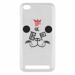Чехол для Xiaomi Redmi 5A BEAR PANDA BP VERSION 2
