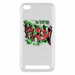Чехол для Xiaomi Redmi 5A Kiev graffiti