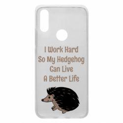 Чехол для Xiaomi Redmi 7 Hedgehog with text
