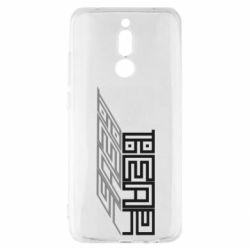 Чехол для Xiaomi Redmi 8 BEARTEXT