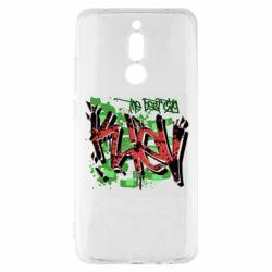 Чехол для Xiaomi Redmi 8 Kiev graffiti