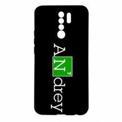 Чехол для Xiaomi Redmi 9 Andrey