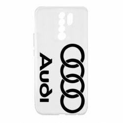 Чехол для Xiaomi Redmi 9 Audi