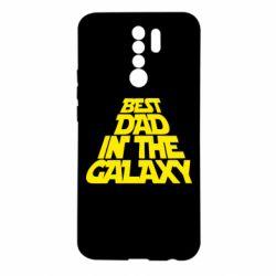 Чехол для Xiaomi Redmi 9 Best dad in the galaxy