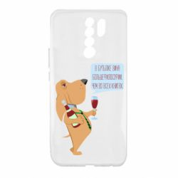 Чехол для Xiaomi Redmi 9 Dog with wine