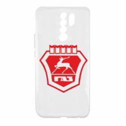 Чехол для Xiaomi Redmi 9 ГАЗ