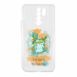 Чехол для Xiaomi Redmi 9 If you never try, you will never know art