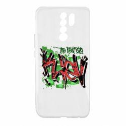 Чехол для Xiaomi Redmi 9 Kiev graffiti