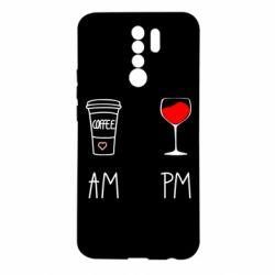 Чехол для Xiaomi Redmi 9 Кофе и бокал с вином