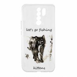 Чехол для Xiaomi Redmi 9 Let's go fishing  kittens