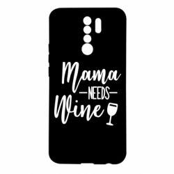 Чехол для Xiaomi Redmi 9 Mama need wine