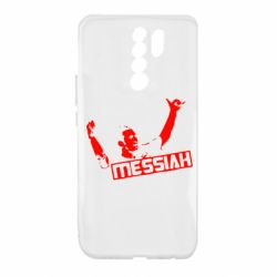 Чехол для Xiaomi Redmi 9 Messi
