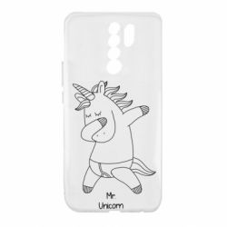 Чехол для Xiaomi Redmi 9 Mr Unicorn