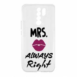 Чохол для Xiaomi Redmi 9 Mrs. always right