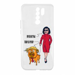 Чехол для Xiaomi Redmi 9 Pelosi and Trump