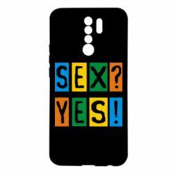 Чехол для Xiaomi Redmi 9 Sex?Yes!