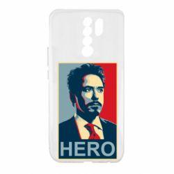 Чохол для Xiaomi Redmi 9 Stark Hero