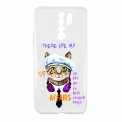 Чехол для Xiaomi Redmi 9 These are my cat affairs
