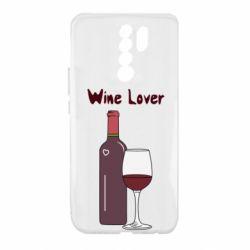 Чехол для Xiaomi Redmi 9 Wine lover