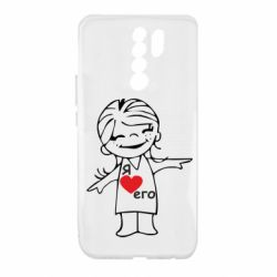 Чехол для Xiaomi Redmi 9 Я люблю его