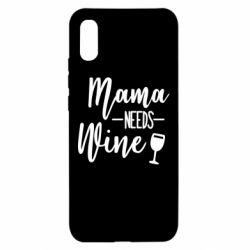 Чехол для Xiaomi Redmi 9a Mama need wine