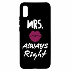 Чохол для Xiaomi Redmi 9a Mrs. always right