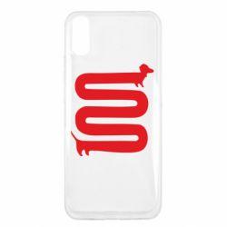 Чехол для Xiaomi Redmi 9a оооочень длинная такса