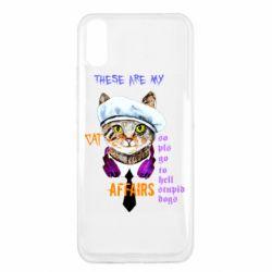 Чехол для Xiaomi Redmi 9a These are my cat affairs